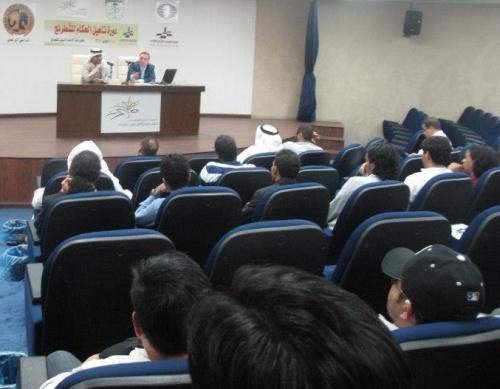 Jeddah-seminar-2013-1