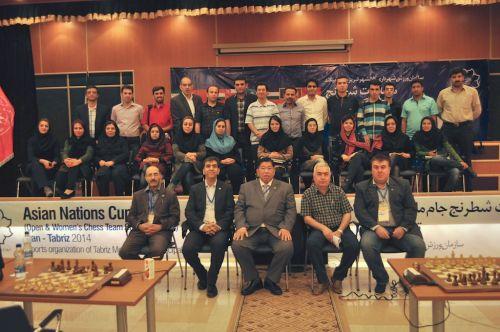 2014-iran-seminar