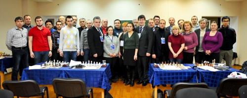2015 RUSSIA-MOSCOW FIDE Arbiters Seminar