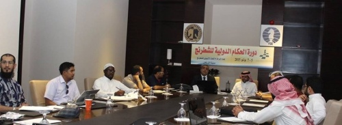 FIDE Arbiters Seminar-Riyadh SAUDI ARABIA 2015
