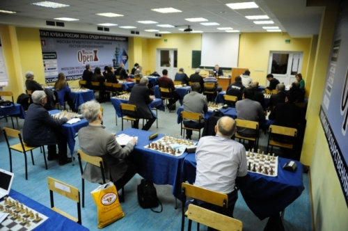 2016 RUSSIA-MOSCOW FIDE Arbiters Seminar