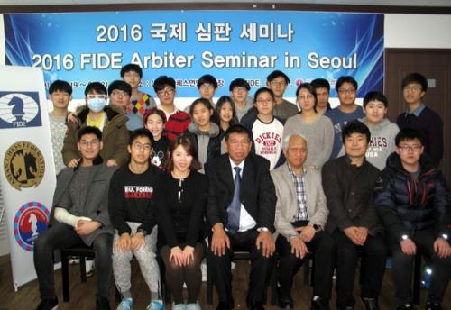 2016 KOREA FIDE Arbiters Seminar