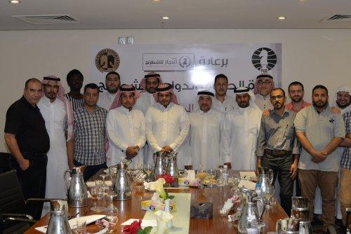 FIDE Arbiters Seminar-Makkah SAUDI ARABIA 2016