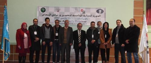 2017 TUNISIA FIDE Arbiters Seminar 2