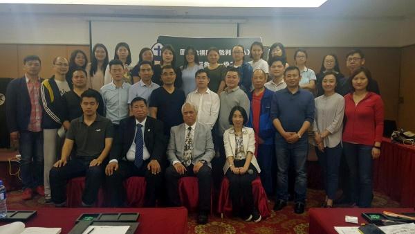 FIDE Arbiters Seminar -CHINA 2017