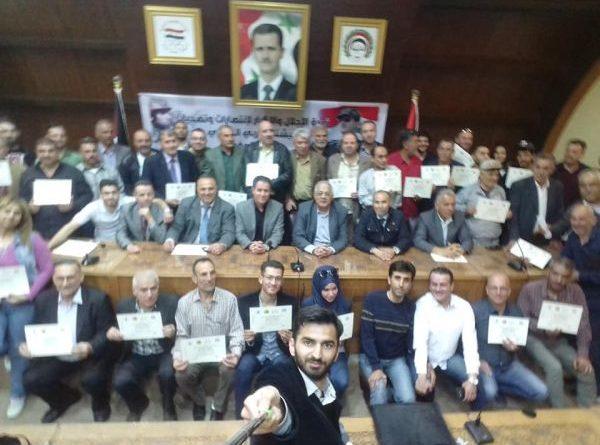 FIDE Arbiters Seminar 2018 SYRIA-1