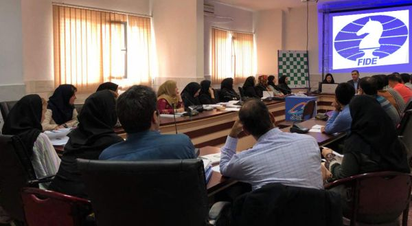 2018 IRAN FIDE Arbiters Seminar-1