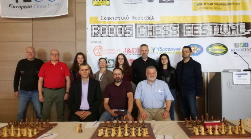 2019-April-Rhodes-FIDE Arbiters Seminar-01
