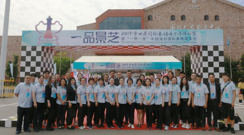 World Cadet-Weifang