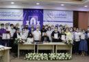 FIDE Arbiters' Seminar in Tashkent, Uzbekistan (May 2021) – Report